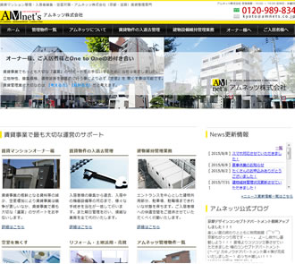 賃貸マンション管理・入居者募集・空室対策・(京都・滋賀)