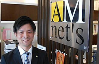 Takimoto Masayuki